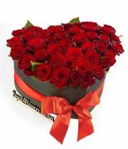 "39 роза в коробке сердце ""моя любовь"""