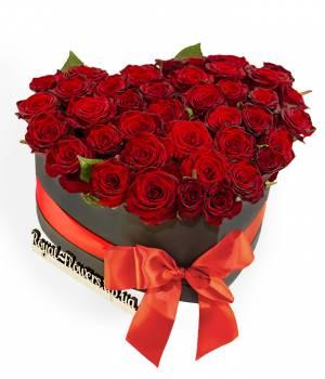 39 роз    Моя любовь в коробке Сердце