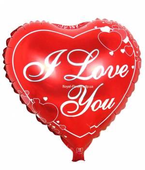 Шар в форме сердца I love You