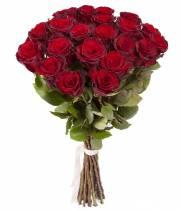 Букет 39 красных роз, Гран-При