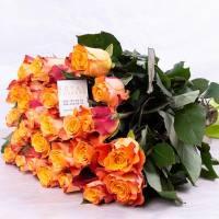 15 огненных роз - High & Yellow Flame