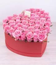 Коробка Розовое счастье