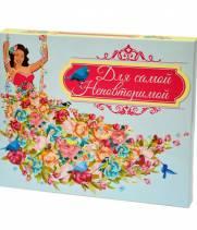"""набор конфет """"для необыкновенной"""""""