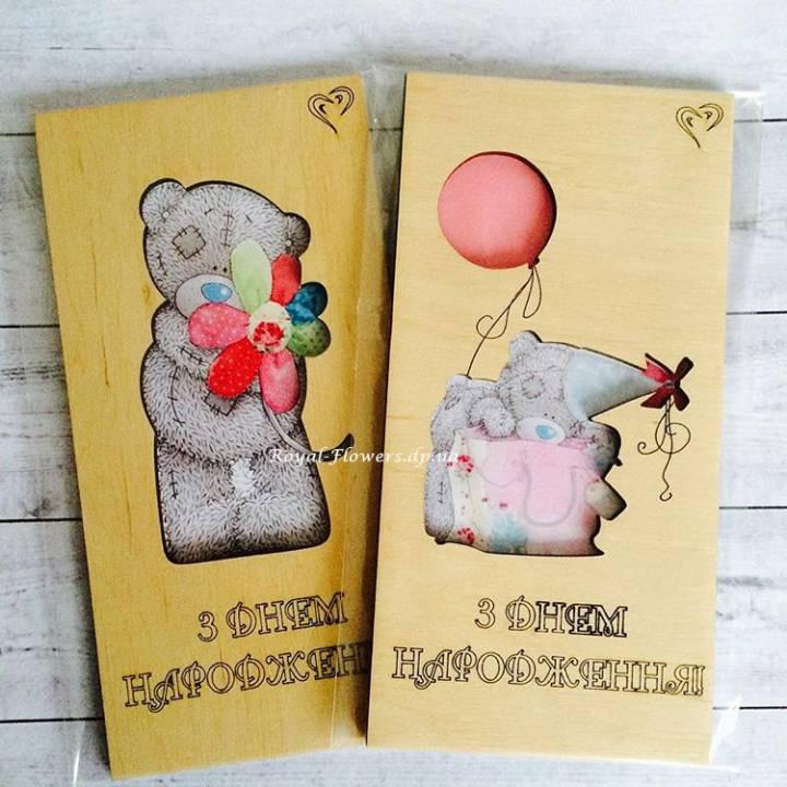 Деревянные открытки к букету